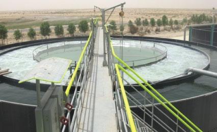 Wastewater treatments round-corners